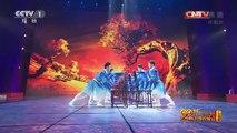 中國武術: Chinese martial arts performance | arts, martial arts, Chinese martial arts