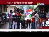 VHP protest against state govt over waving of Pak, ISIS flags in Srinagar | Rajouri