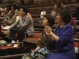 【笹川良一】天皇賜杯 第39回全日本相撲選手権大会