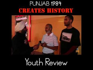 Punjab 1984 Youth Review 2