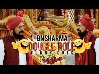 B.N. Sharma | Double Role | Funny Cuts | Yaaran Da Katchup