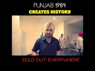 PUNJAB 1984 SOLD OUT 1