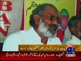 Karachi FB Area Rangers arrested Pasban General Secretary Usman Moazzam and his Son