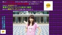 AKB48【柏木由紀】神画像集。AKB SKE NMB HKT 乃木坂 ももクロ