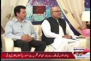 Anchor openly discussing meeras secret video with guests