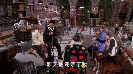 淑女澀男 第33集 Ladies and Boys Ep33