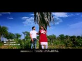Channa  II Singer :- Tochi Dhaliwal   II [Official Video ] 2013 II Vvanjhali Records II