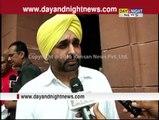MP Bhagwant Mann's reaction on Delhi police