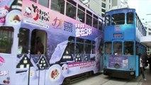 Hong Kong Tram to Happy Valley 1