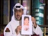المحامي خالد الشطي يفضح قتل الحكومة البحرينية  للمواطنين بصورة بشعه