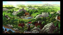 JonTron - Kings Quest V + Mailmen [Русская озвучка RVV]