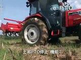 GOシリーズ|トラクター < 三菱農機|株式会社唐沢農機サービス