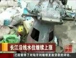 barrage des Trois Gorges en Chine sous haute surveillance
