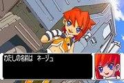 ロックマンゼロ4 (Rockman Zero 4) - Neige