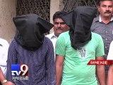 Ahmedabad: 19-year-old gangraped, three nabbed - Tv9 Gujarati