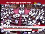 Day & Night - Hindi News - 21 July 2015