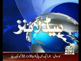 Waqtnews Headlines 01:00 PM 21 July 2015
