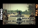 Reply To Chandigarh Diya Kudia | Promo | Simar Gill Ft. Mani Singh | 2013