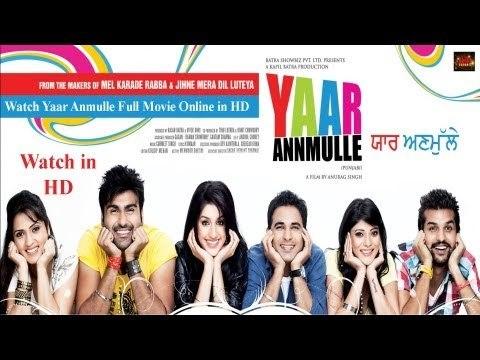 Yaar Anmulle | Full Movie HD