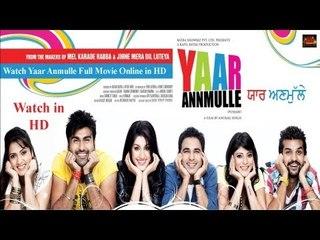 Yaar Anmulle   Full Movie HD