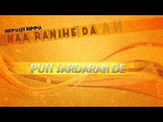 Nirmaljit Nimma - Putt Sardaran De