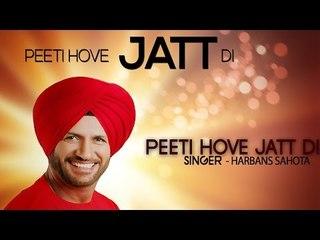 Peetti Hove Jatt Di | Harbans Sahota & Maninder Bawa
