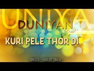 Harjit Singh - Kuri Pele Thor Di
