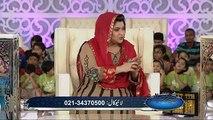 Ishq Ramzan (Iftar 28 Maya Khan) 16-07-15 SEG 05