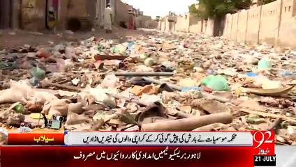Water Drainage System Blocked by Garbage - KHI - 21-JUL-2015 - 92 News HD