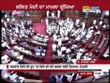 Day & Night - Punjabi News - 21 July 2015