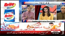Khabar Se Agay – 21st July 2015