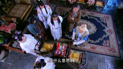 仙俠劍 第10集 Xian Xia Sword Ep10