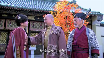 仙俠劍 第11集 Xian Xia Sword Ep11