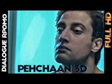 Pehchaan 3d - Dialogue Promo | 2013 [First Punjabi Movie in 3D] -  Upcoming Punjabi Movie