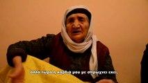 Η Σαμπρίγια από τη Συρία δεν θέλει να πεθάνει μακριά από την οικογένειά της