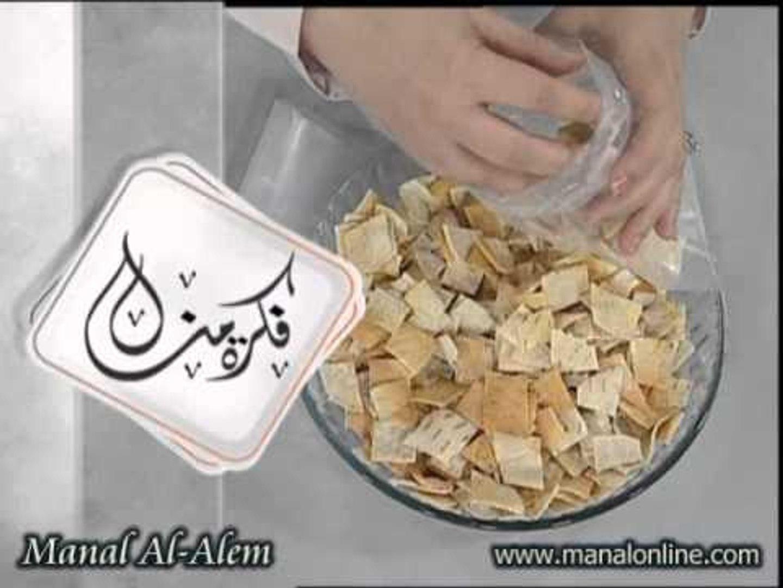 خبز محمص جاهز مطبخ منال العالم Video Dailymotion