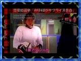 NMB 矢倉楓子の本気告白【サプライズ 神告白】AKB48 FULL HD