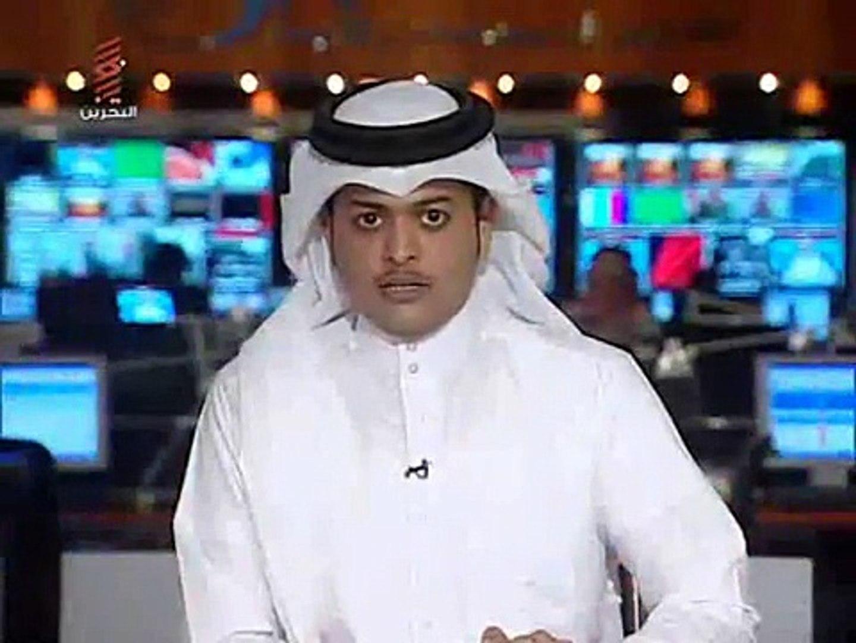 نشرة الاخبار تلفزيون البحرين ٨ ابريل ٢٠١١