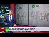 Confused? Shiites in Iraq armed by US, Shiites in Yemen bombed with US help