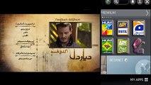 Diyar E Dil Episode 20 Promo HUM TV Drama 21 July 2015 - Video Dailymotion