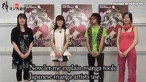 "Manga drawing lesson 001 ""Essential tools for Manga"" マンガの道具と使い方"