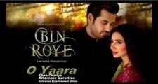 watch bin roye full movie online vodlocker