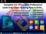 Ms Word 2013 urdu tutorials Conver PDF to Word document and also Save