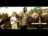 Trailer: TRACE Africa