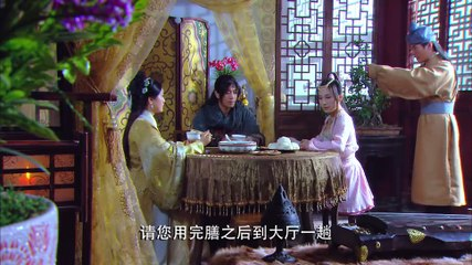 仙俠劍 第14集 Xian Xia Sword Ep14