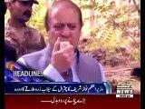 Waqtnews Headlines 09:00 PM 22 July 2015
