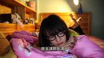 【一戲科成 — 澳門科學館多媒體創作比賽】- 微電影製作 季軍 青春不言殤