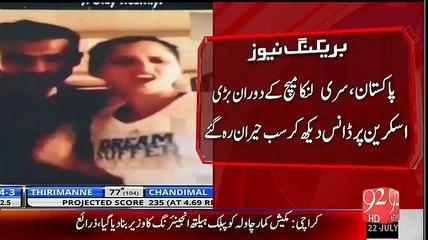 Sania Mirza and Shoaib Malik Dubsmash Dance Video played in Stadium