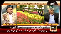 Khabar Se Khabar Tak (Huqmaran Ne Awam Ki Sawari Awam Se Dur Kse Ki??) On Ary News at 10:05 PM – 22nd July 2015