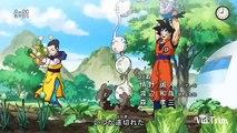 DragonBall Super Intro with DragonBallZ Kai Music